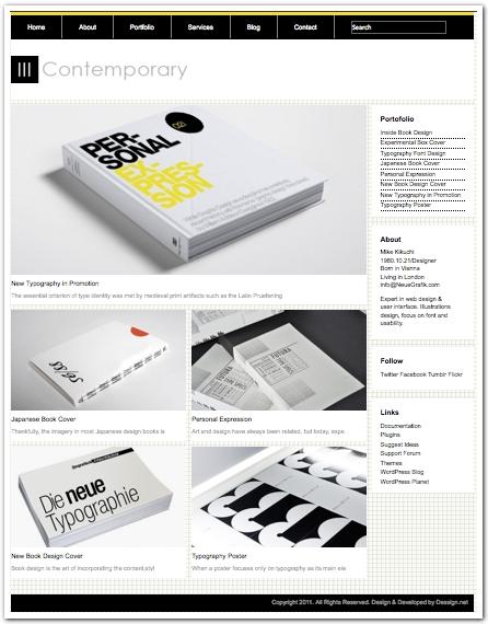 ビジネスや写真集向けのデザインテンプレート