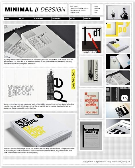 ユニークなブログデザインのテーマ